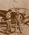 הימן שמיר כחניך בניו-ג'רזי 1940 ארכיון ההגנה.jpg