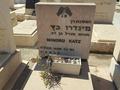 קברו של מנדרו כץ בבית העלמין בהרצליה.png