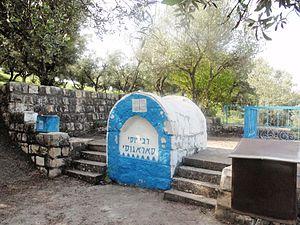 Joseph Saragossi - Image: קבר רבי יוסי סרגוסי2