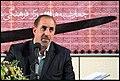 حسن بلخاری قهی--June 2013.jpg