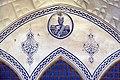 خانه تاریخی عامری ها در شهر کاشان Āmeri House - kashan city- Iran country 07.jpg
