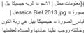 شرك بالله في ويكيبيديا العربية 1.png