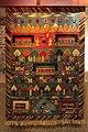 قالی و ترمه ایرانی- موزه فرش 11.jpg