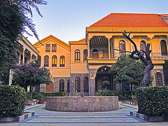 Maktab Anbar - Image: مكتب عنبر Maktab Anbar