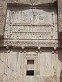 نقش رستم شیراز.jpg