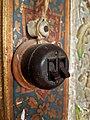 کلید برق قدیمی.jpg