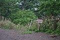 みやびの丘登山口 - panoramio.jpg