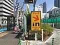 デニーズ西新宿店駐車場入口.jpg