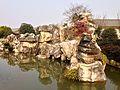 五洲農業園 - panoramio (6).jpg