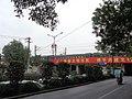 停在陇海铁路跨北关正街桥上的列车 01.jpg