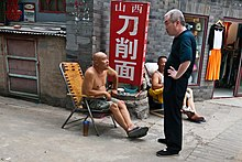 Chinese people - Simple English Wikipedia, the free ...