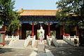 北京孔庙孔子雕像.jpg
