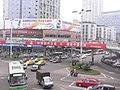 南站立交桥下的车流 - panoramio.jpg