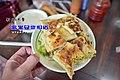 台北-萬里豆漿伯店 (30903364862).jpg