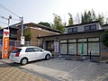 大ヶ塚郵便局 Daigatsuka Post Office 2013.3.16 - panoramio.jpg