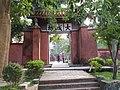 大成坊 Dacheng Gate - panoramio.jpg