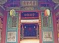 崇蘭蕭氏家廟(屏東)-1.jpg