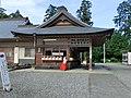 巫女さん - panoramio (1).jpg