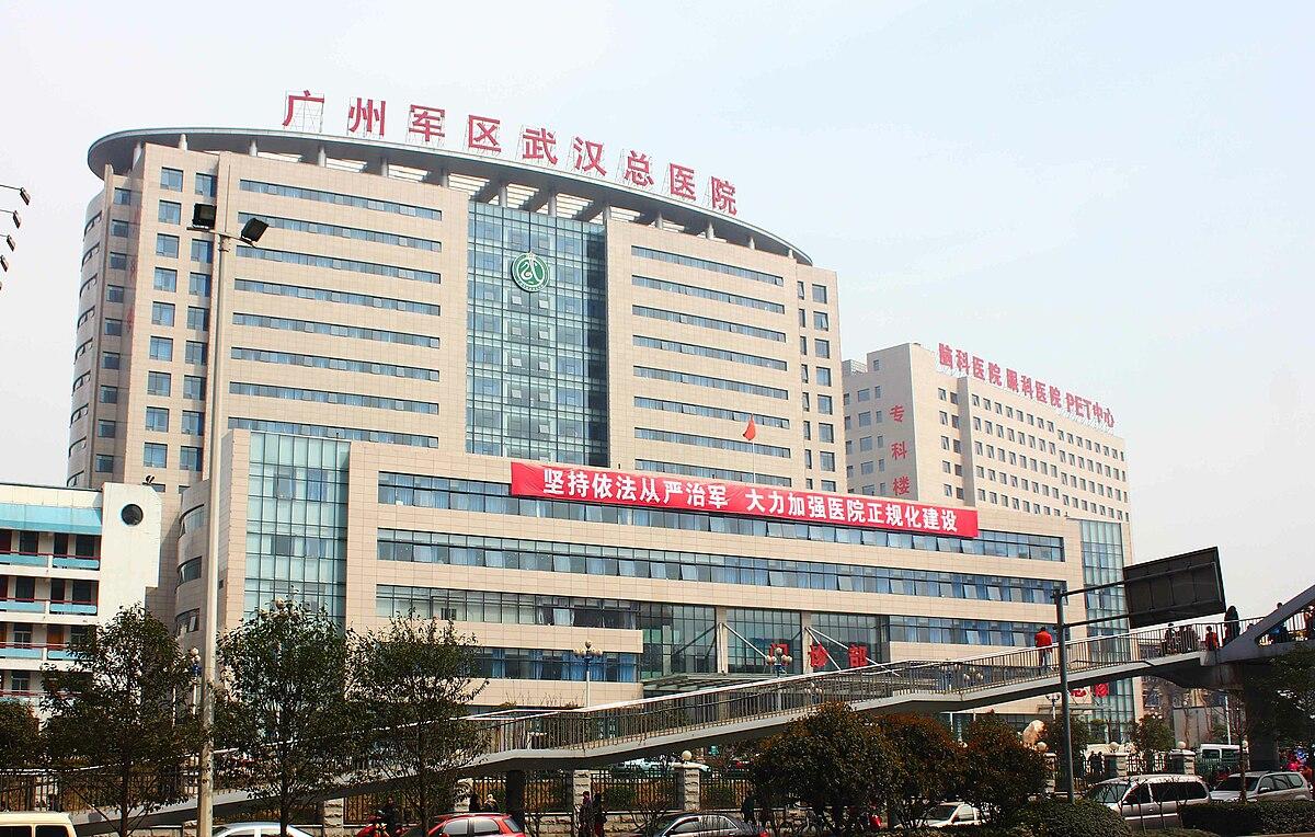 人民医院_中国人民解放军中部战区总医院-维基百科,自由的百科全书