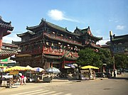 Imperial Street of the Song Dynasty