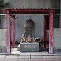 後村圳設計者劉彰之碑 Monument for Liu Zhang, the Designer of Houcun Irrigation Ditch - panoramio.jpg