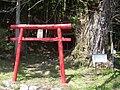 福士金山神社 - panoramio.jpg