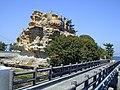絵島(Eshima) - panoramio - kcomiida.jpg