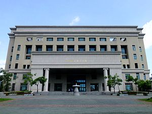 District Courts (Taiwan) - Image: 臺灣嘉義地方法院 20120712