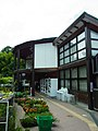 道の駅かなん 2013.7.14 - panoramio.jpg