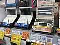 電子辞書 2015 (20226133731).jpg