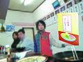 HARACHIKA-グレコ 2012.1.16日本福島県いわき市の食堂にて.JPG
