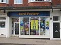 -2019-01-18 The card factory, High Street, Cromer.jpg