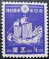 0.5sen stamp in 1937.JPG