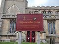 01 Aslackby St James, exterior- Sign.jpg