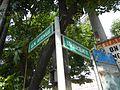 09930jfUnited Nations Avenue Landmarks Schools Ermita Paco Manilafvf 12.jpg