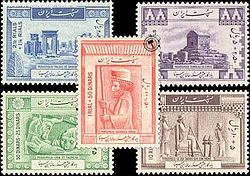 1000th birthday Avicenna stamp.jpg