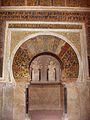 10512 Cordoba The Mosque Mihrab (11967077664).jpg