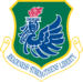 106th Rescue Wing