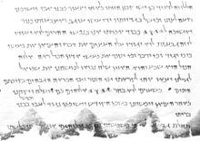 Psalm 151 - Wikipedia