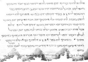 Psalm 151 - Dead Sea scroll 11QPs(a), a.k.a. 11Q5
