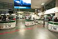 15-07-12-Aeropuerto-MEX-RalfR-N3S 8918.jpg