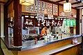 150718 Kobuchizawa Station Hokuto Yamanashi pref Japan01n.jpg