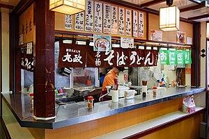 Kobuchizawa Station - Image: 150718 Kobuchizawa Station Hokuto Yamanashi pref Japan 01n