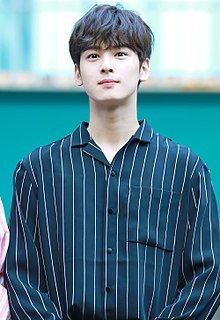 Cha Eun-woo South Korean singer, actor, and model