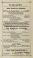 1848 Harmoneons2 LyceumHall CambridgeMA.png