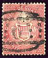 1871 Guatemala 20C Yv4.jpg
