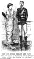 1878-Punch-DuMaurier-stoop-joke.png