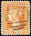 1890 1d Victoria oval19 Yv101 SG313.jpg