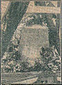 18 IX 1927 le bourdon pour Douaumont.jpg