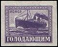 1922 CPA 50.jpg